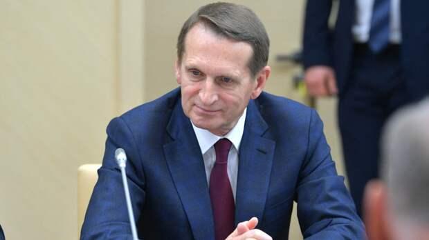 Нарышкин заявил о росте неприятия западной политики среди россиян