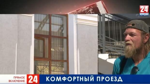 Туристы рассчитывают на комфортный проезд в Крым на поездах