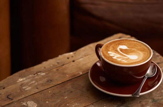 Напиток, заменяющий кофе и выводящий токсины из организма