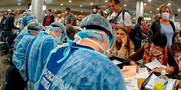 Спасатели завершили дежурство в аэропортах