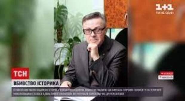 Загадочное убийство историка Щукина