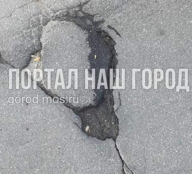 На Соколово-Мещерской провели ямочный ремонт
