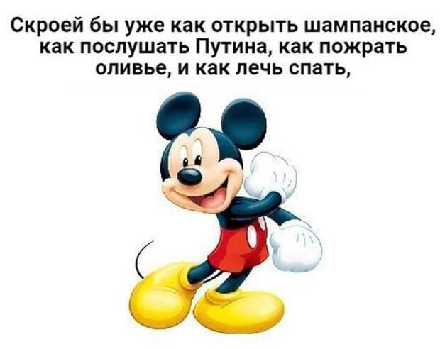1482790668_101