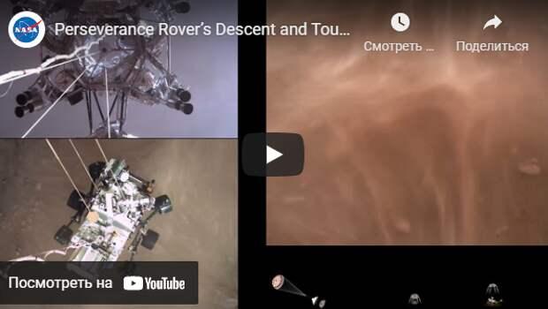 """Какая деталь сразу выдала, что спуск """"Персеверанса"""" на Марс был снят на Земле?"""