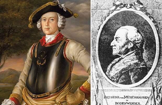 Выдумки, легенды и правда о Бароне Мюнхгаузене - известном авантюристе, которого знает весь мир