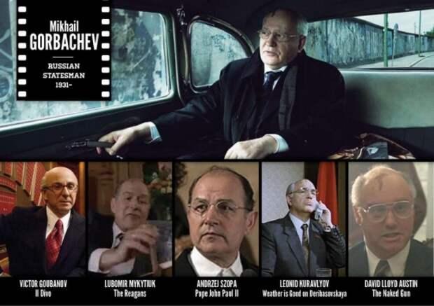 Горбачев в голливудских фильмах: каким видели США и Европа единственного президента СССР