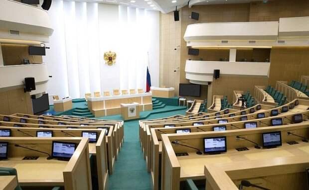 В Совете Федерации пройдут Дни Новосибирской области
