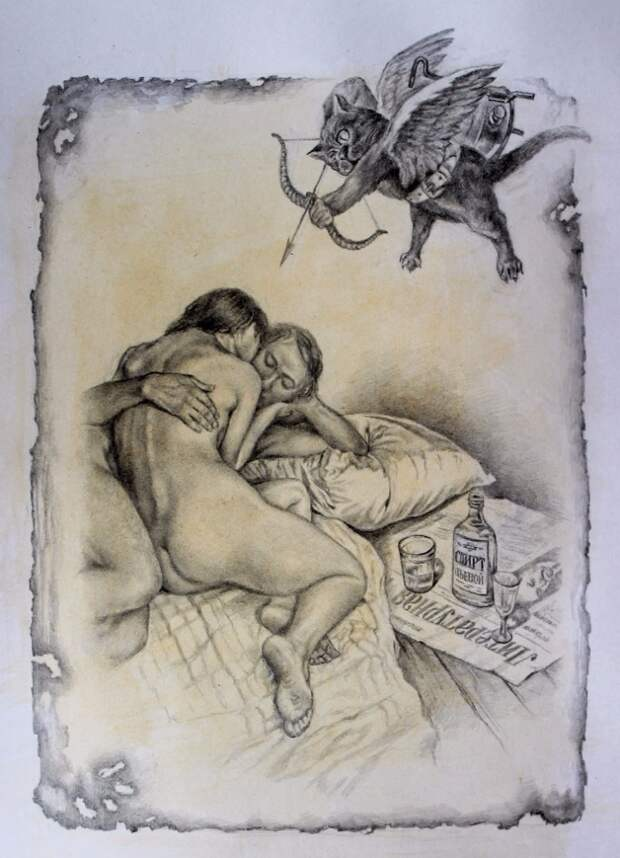 Альтернативные иллюстрации к роману Булгакова «Мастер и Маргарита»