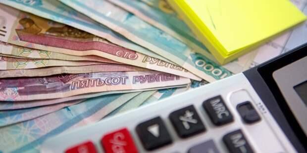 Россия и Кипр достигли соглашения по налогам