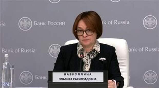 ЦБ РФ не исключает дополнительных мер для охлаждения сегмента необеспеченного потребкредитования