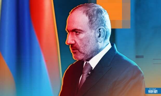 Армения ищет нового «союзника номер один»: Пашинян рассчитывает на Францию