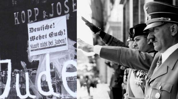 Адольф Гитлер. За что рейхсканцлер ненавидел евреев?