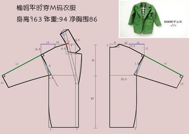 Простая выкройка объемного пальто кофты
