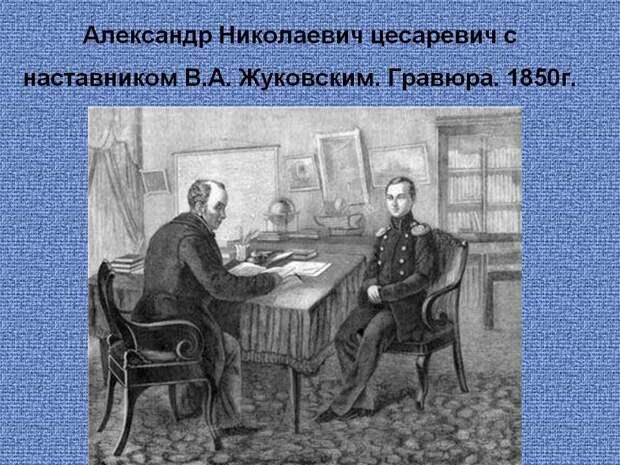 Великие истории любви. Запретная любовь русского классика