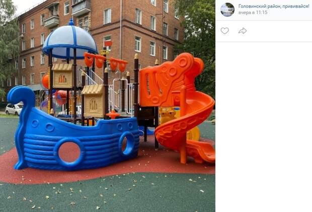 Фото дня: новый корабль «пришвартовался» на Пулковской