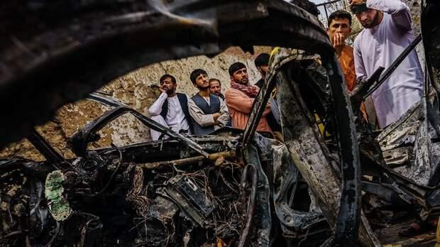 Свидетели сообщают о 7 детях, погибших в ударе США по Кабулу