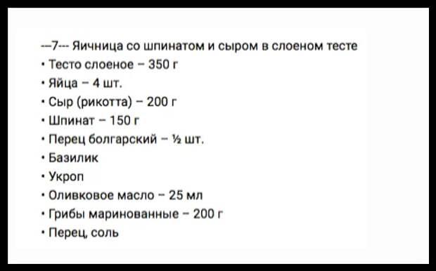 3925073_Screen_Shot_022419_at_12_10_AM_001 (483x301, 72Kb)
