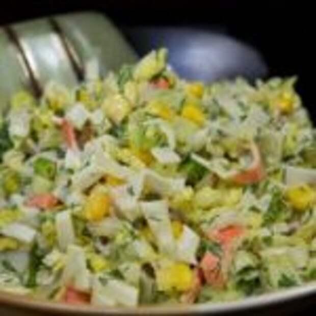Салат из крабовых палочек с пекинской капустой.