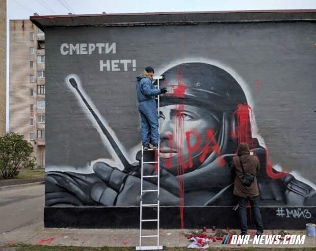 В Петербурге граффити-портрет Моторолы испортили ночью красной краской (видео)