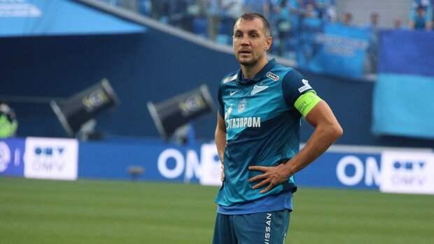 Дзюба назван лучшим  бомбардиром в Российской премьер-лиге