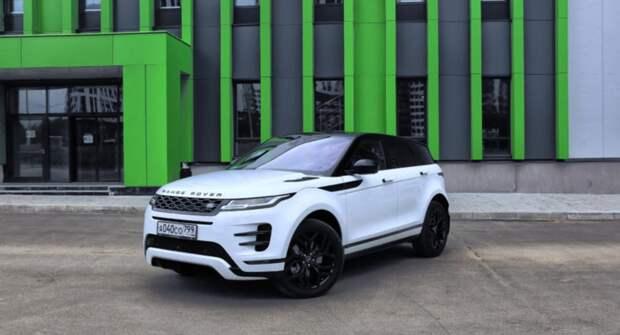 Range Rover Evoque второй генерации пришелся «по вкусу» многим российским автолюбителям