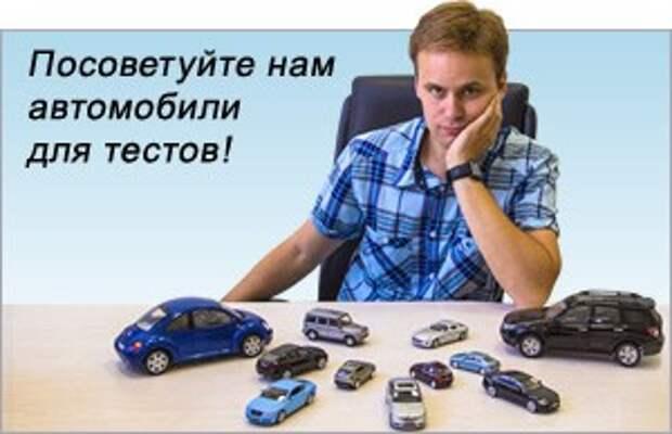 Volkswagen Jetta GLI: преимущества красного шильдика. Volkswagen Jetta
