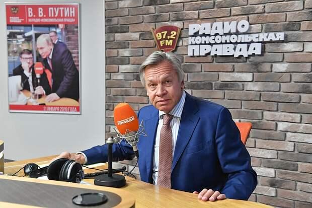 """Сенатор Пушков заявил, что """"толстая шкура"""" не поможет США отвести от себя аналогии Путина"""