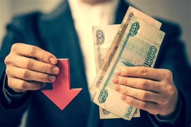 Рубль, снижение
