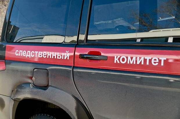 СК возбудил дело по факту гибели пяти человек при пожаре в Мытищах