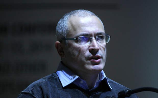 ФАН нанесло удар по ещё одной организации Ходорковского