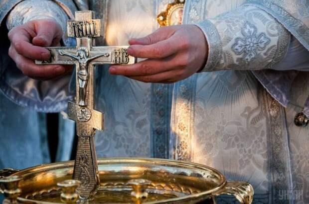 Как встретить Крещение: приметы, обычаи, традиции