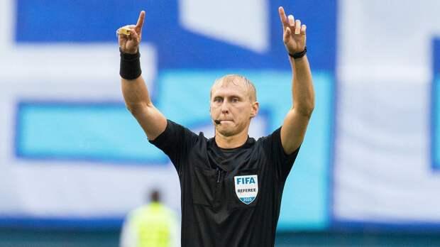 Российский арбитр Иванов получил назначение на матч сборной Португалии в отборе ЧМ-2022