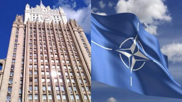 Читатели Die Zeit поддержали Россию в решении разорвать дипломатические связи с НАТО