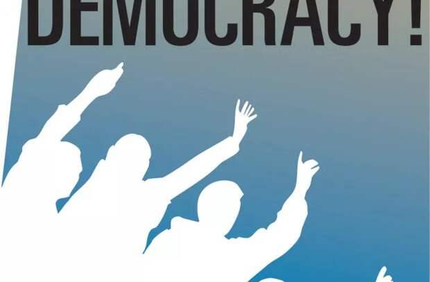 Опрос: США названы самой большой угрозой демократии в мире