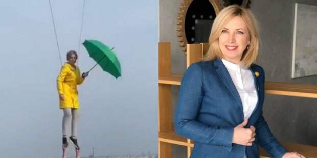 Ирину Верещук рассматривают на пост Министра обороны Украины