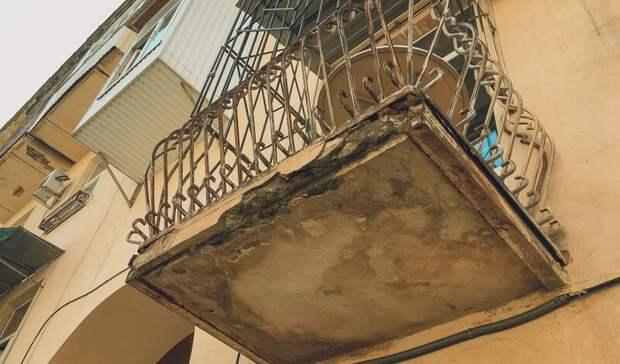 Волгоградцев попросили не выходить на балконы во время Парада Победы