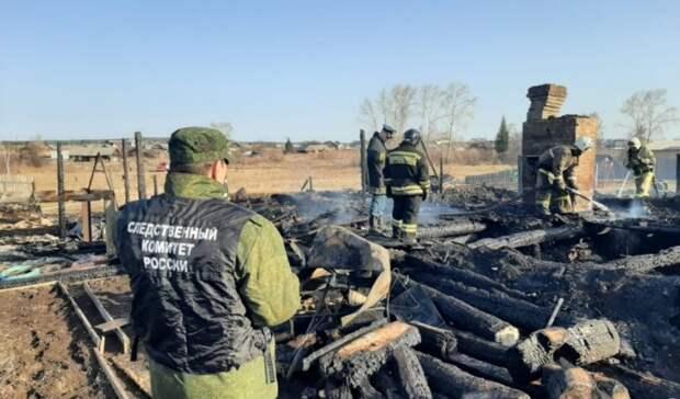 Оматери погибших впожаре под Нижним Тагилом 5 детей рассказали вМВД