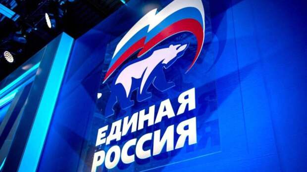 «Единая Россия» приступает к реализации послания Путина