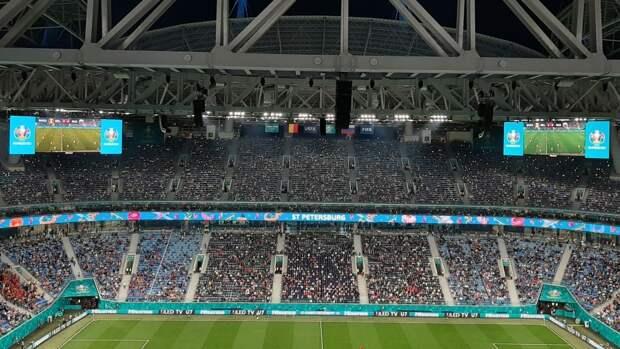 Матч Россия-Бельгия стал рекордным по посещаемости на Евро-2020