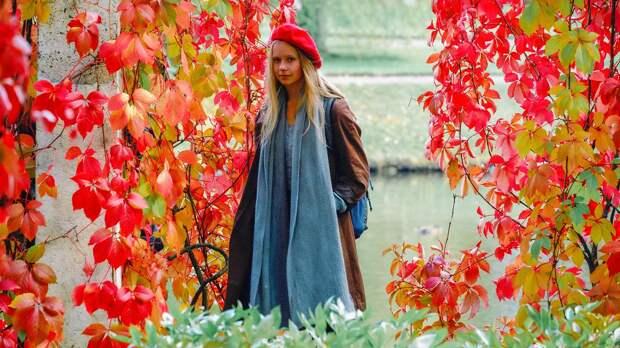 Золотая осень вфотографиях изразных уголков России