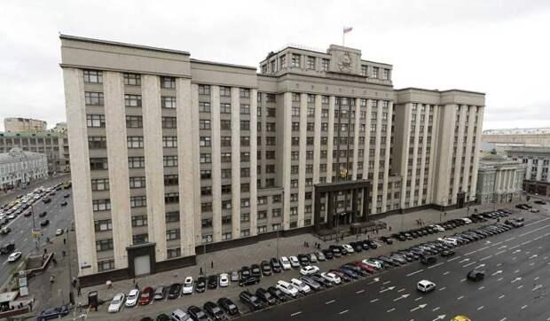 Россия и Иран продолжат укреплять межпарламентское сотрудничество