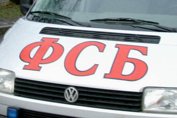 Бывший следователь сел на 9 лет по делу о разбое со спецназом ФСБ