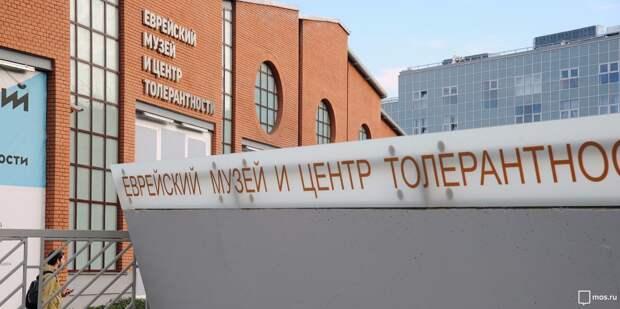 В еврейском музее проведут онлайн экскурсию по Вене