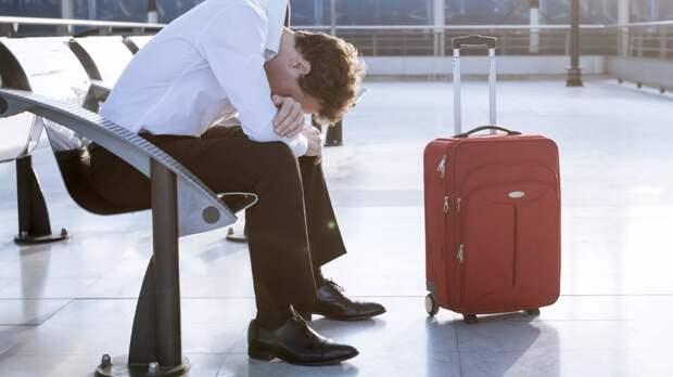 Новые способы обмана россиян в отпуске придумали мошенники
