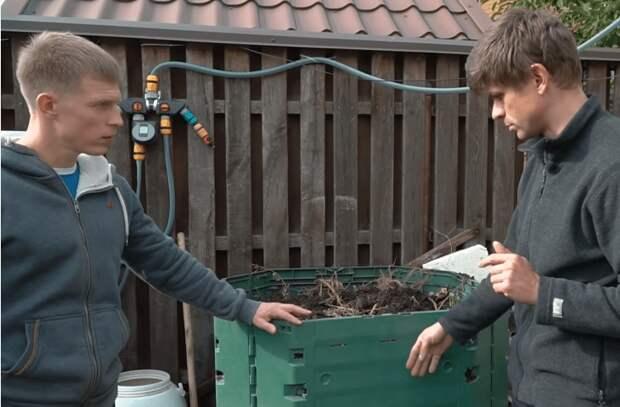Отлично работает. «Зажигалка» для компоста! Быстрый компост высокого качества