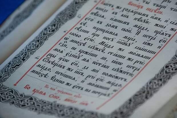 Москвич украл Евангелие из храма на Преображенской площади