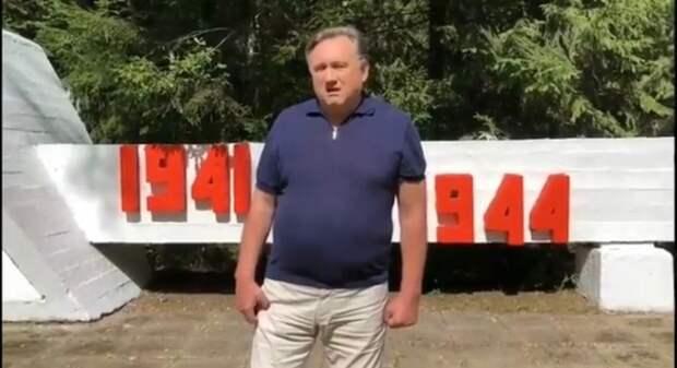 Мимолетная карьера белорусского чиновника в России. Часть 2.