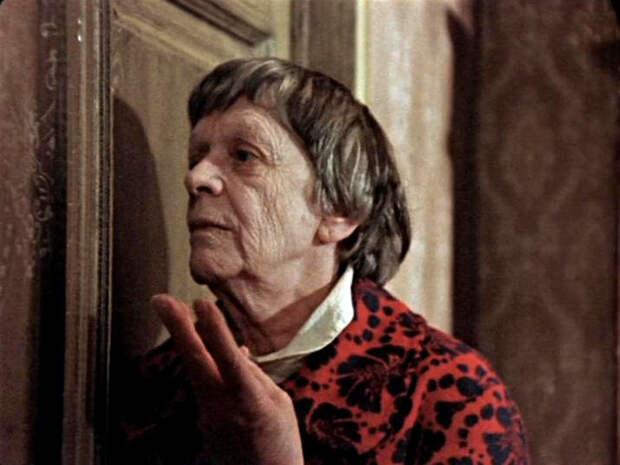 Бабушка Ромы. Вам и не снилось…1980, Татьяна Пельтцер. СССР, злодейка, кино
