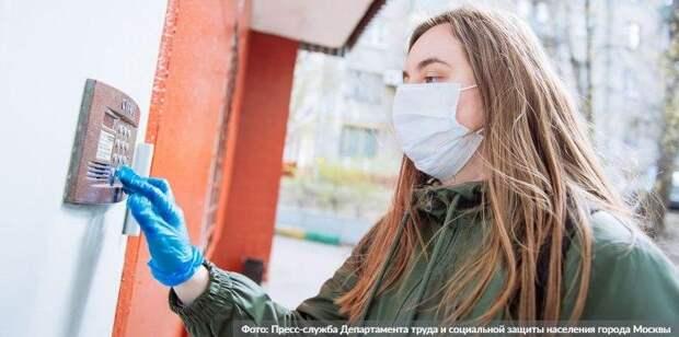 Более 25 тыс кг продуктов доставили москвичам социальные работники. Фото: Пресс-служба Департамента труда и социальной защиты населения города Москвы