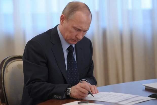 Путин предложил ужесточить ответственность за отъем бизнеса силовыми структурами